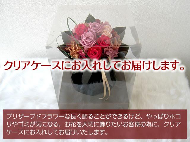 アレンジ「ねいろ(ピンク)」-プリザーブドフラワーギフト-花屋-フラワーギフト-インターネット宅配花屋さん花RiRo