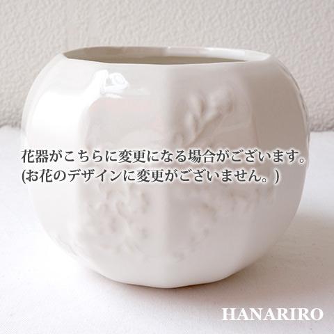 アレンジ「想い(M)」/お悔み・お供え