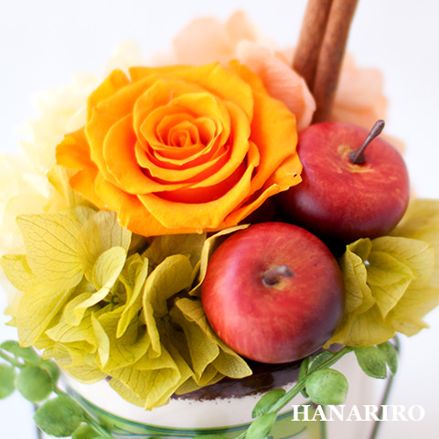 アレンジ「アンティークポット(アップル)」