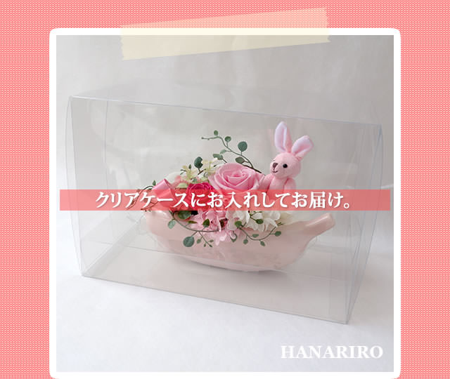 アレンジ「バナナアレンジ(ピンク)」/プリザーブドフラワーギフト