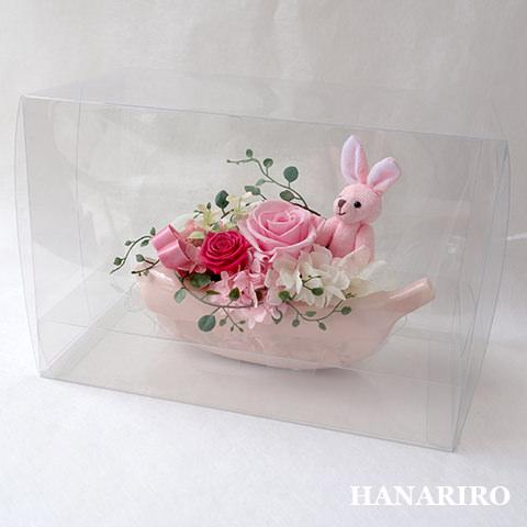 アレンジ「バナナアレンジ(ピンク)(クリアケース入)」