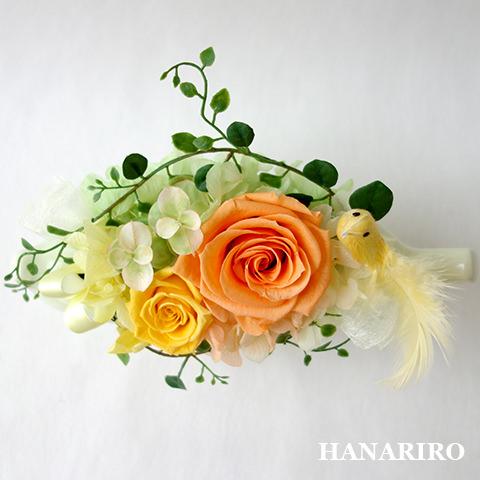 アレンジ「バナナアレンジ(黄色オレンジ)(クリアケース入)」