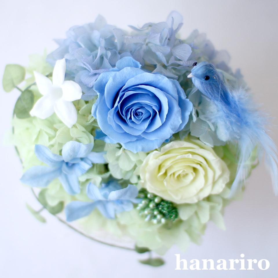 アレンジ「しあわせの青い鳥(ブルーL)」