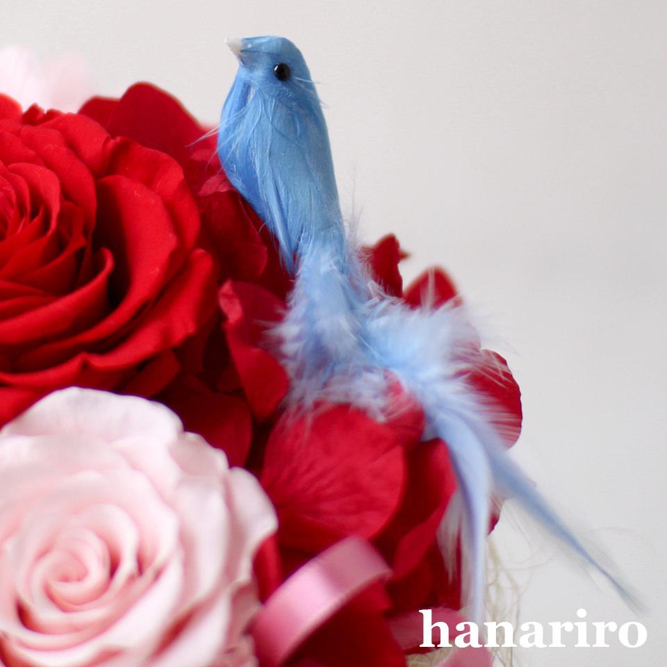 アレンジ「しあわせの青い鳥(赤ピンクL)」
