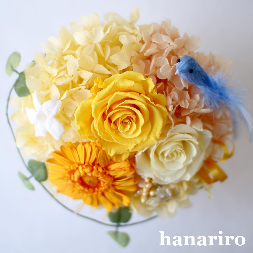 アレンジ「しあわせの青い鳥(黄色オレンジL)」