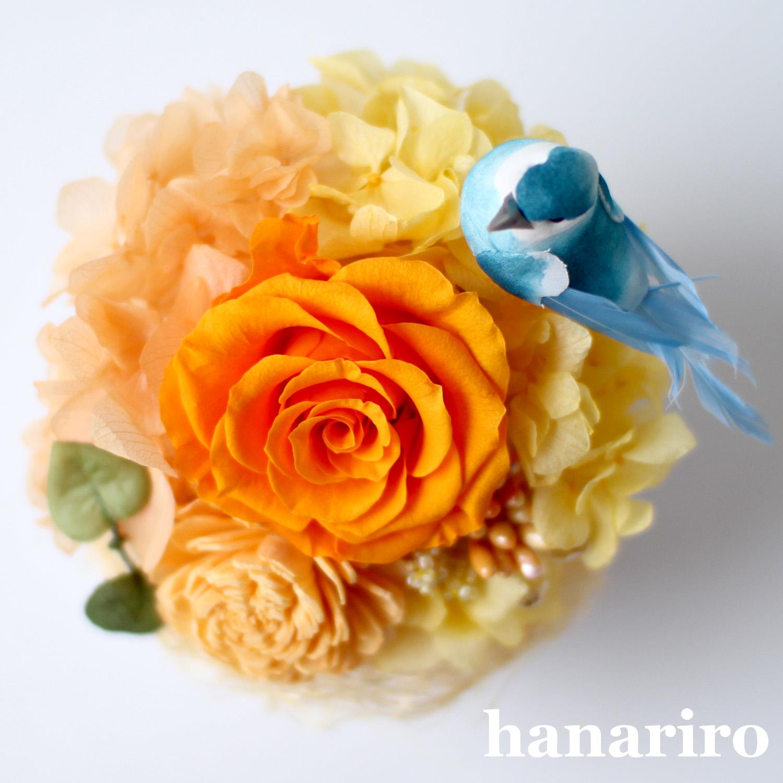 アレンジ「しあわせの青い鳥(黄色オレンジミニ)」