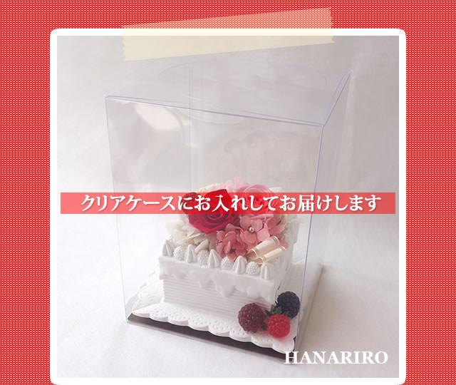 アレンジ「ケーキアレンジ(赤ピンク)(クマのマスコット付き)」/プリザーブドフラワーギフト