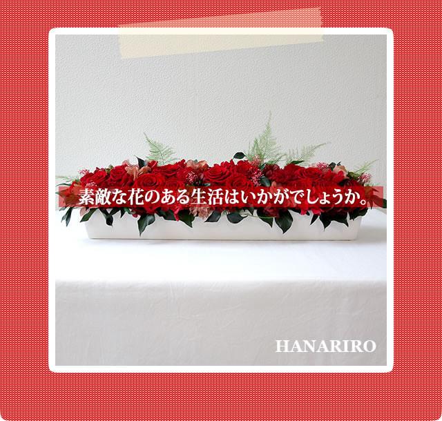 アレンジ「エレガントローズ」/プリザーブドフラワーギフト