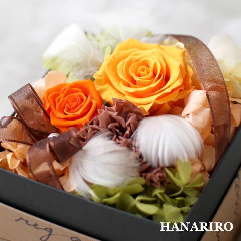 アレンジ「ファンシーBOX(黄色オレンジ)」