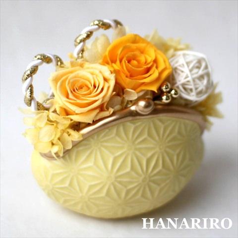 アレンジ「幸せの黄色いガマグチ」