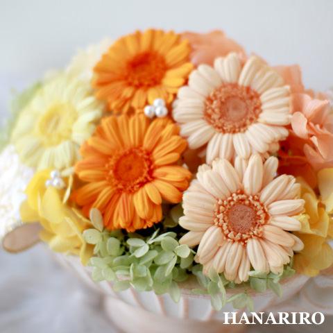 アレンジ「ガーベラ・ガーベラ(黄色オレンジ)」