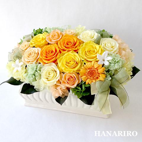 アレンジ「花音(かのん)」