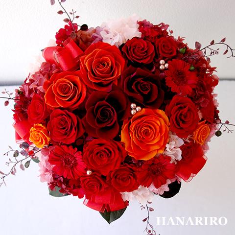 アレンジ「円(まどか)」/プリザーブドフラワーギフト