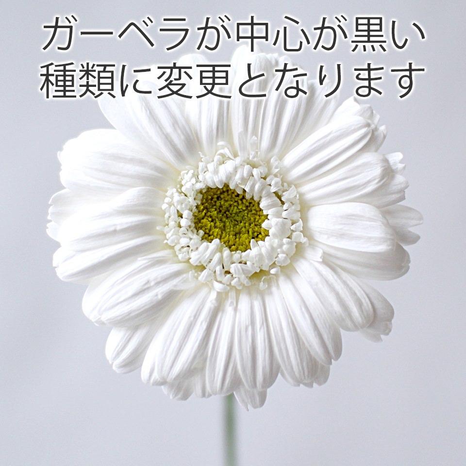 アレンジ「いろは(ホワイトM)」/お悔み・お供え