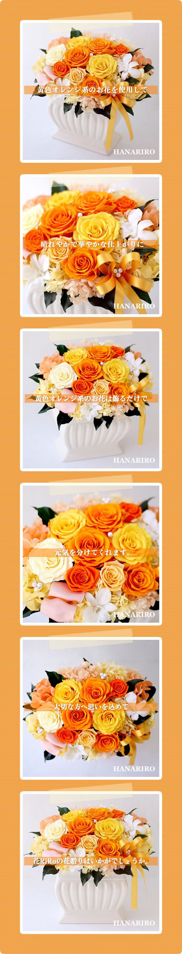 アレンジ「瑞樹(みずき)」/プリザーブドフラワーギフト