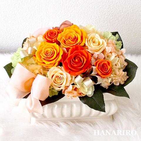アレンジ「オレンジサンセット」