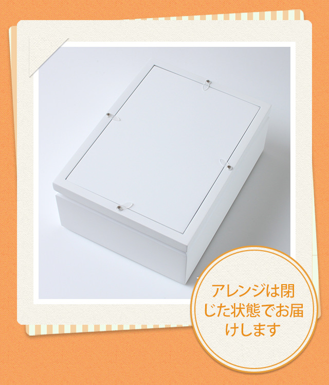 アレンジ「フォトフレームアレンジ」/プリザーブドフラワーギフト