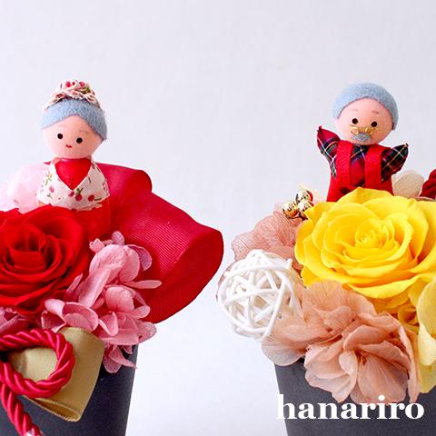 アレンジ「おじいちゃん・おばあちゃんピックアレンジ」