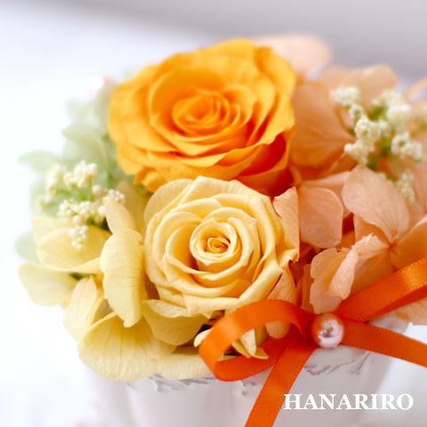 アレンジ「プリカフェ(黄色オレンジ)」