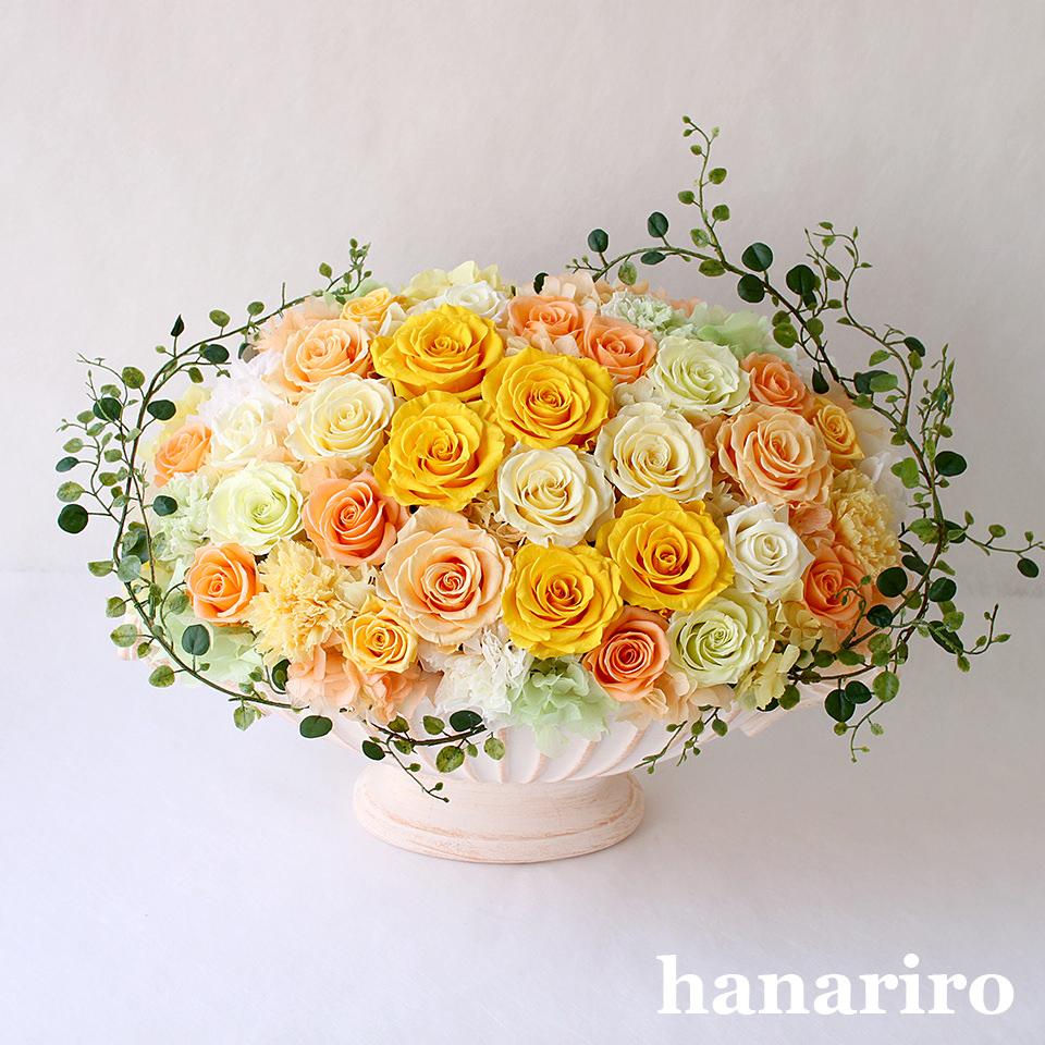 アレンジ「凛(りん)」