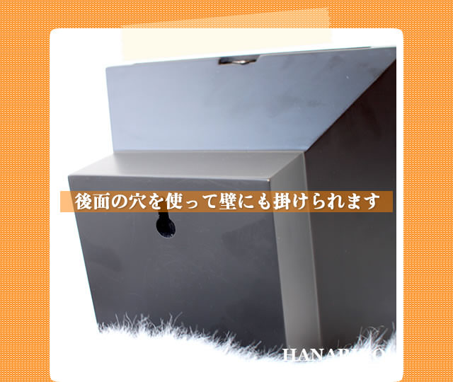 アレンジ「スクエアフレーム」/プリザーブドフラワーギフト
