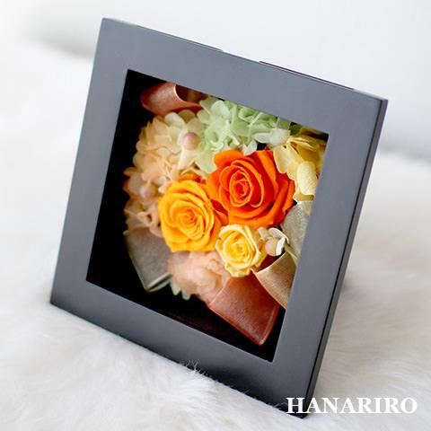 アレンジ「スクエアフレームアレンジ」
