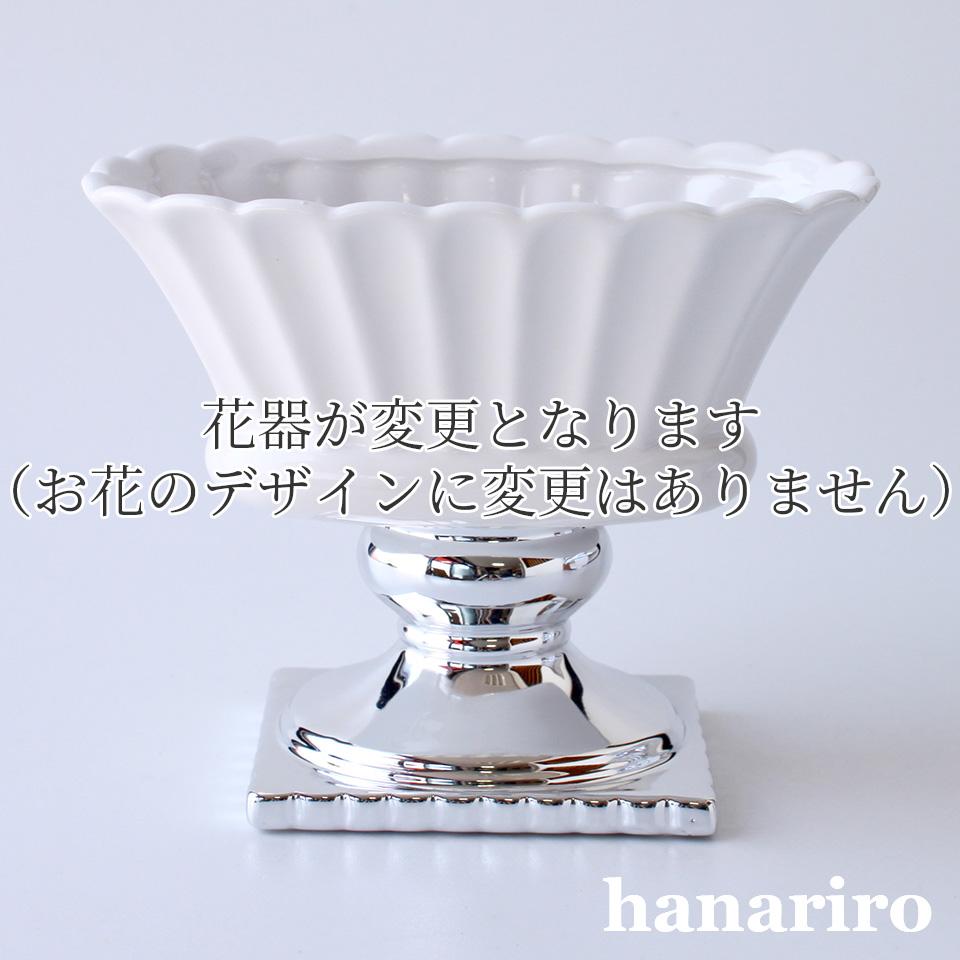 アレンジ「シュガーピンク」