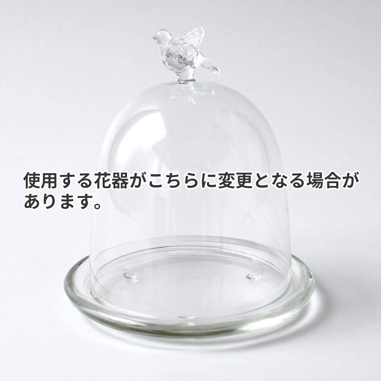 ドームアレンジ「すみれ」/お悔み・お供え