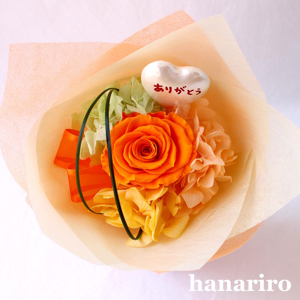 アレンジ「サンクスブーケ(オレンジ)」
