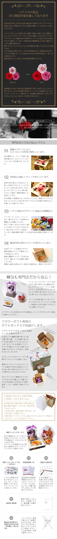 商品説明-花屋-フラワーギフト-インターネット宅配花屋さん花RiRo