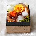 ファンシーBOX(黄色オレンジ)