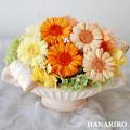 ガーベラ・ガーベラ(黄色オレンジ)/プリザーブドフラワー
