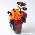 アレンジ「ハロウィンのカップアレンジ」/プリザーブドフラワー