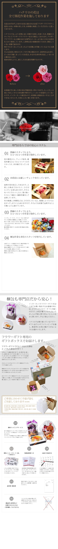 花屋-フラワーギフト-インターネット宅配花屋さん花RiRo-5つの特典